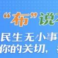 香海大桥何时通?有哪些重点难点问题?