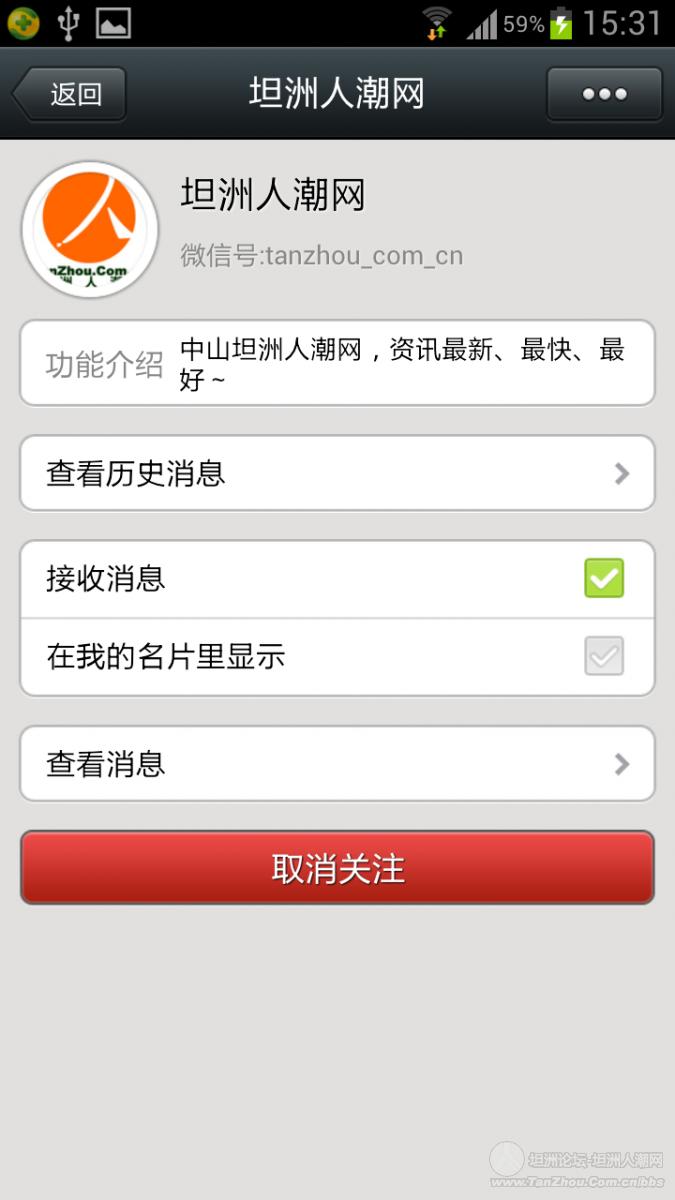 Screenshot_2013-09-11-15-31-43.png