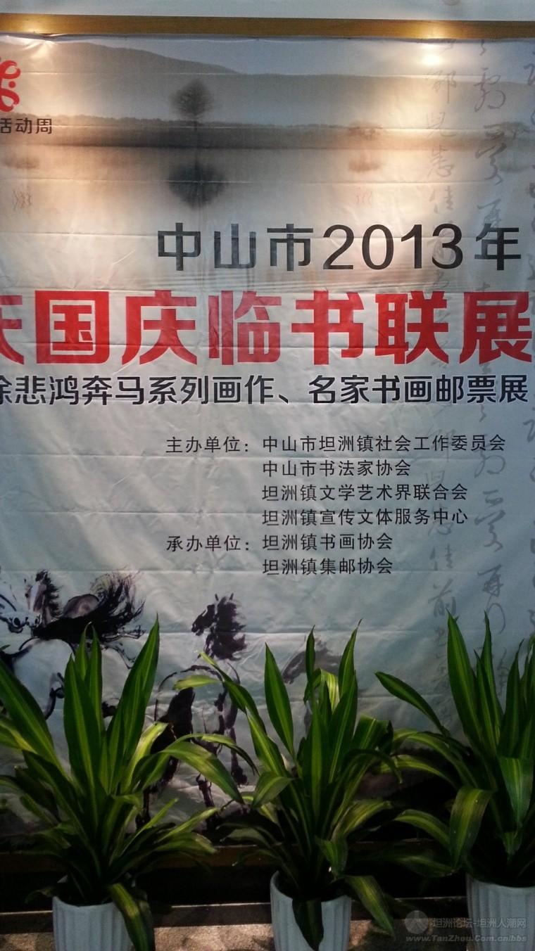 """书法家协会主席黄衍增主讲""""书法知识讲座""""(9月30日上午9:00"""