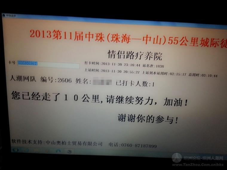 C360_2013-11-30-23-10-47-355.jpg