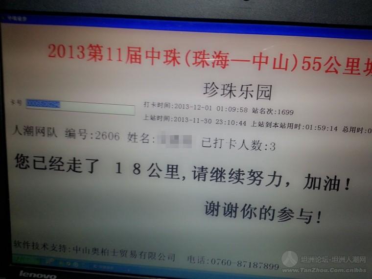 C360_2013-12-01-01-10-04-600.jpg