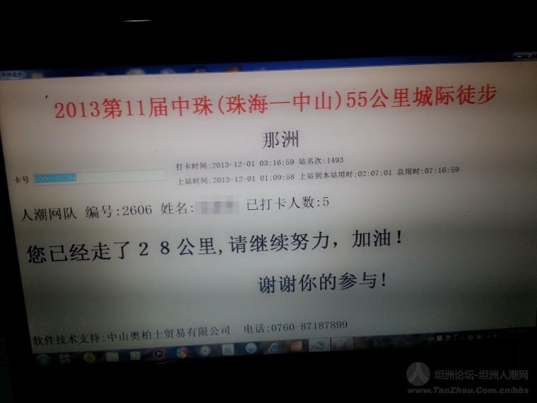 C360_2013-12-01-03-17-08-646.jpg
