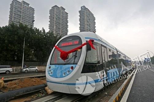 由城建集团融资建设,城建现代交通公司运营的珠海现代有轨电车
