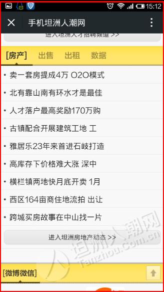 QQ截图20141229175040.png