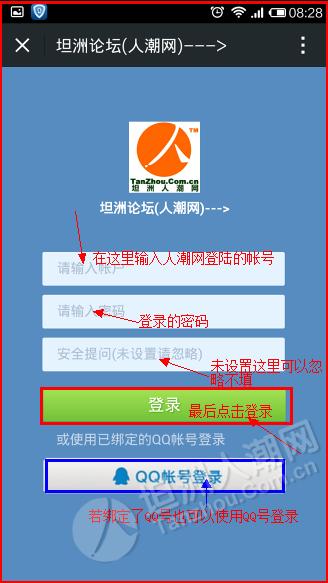 QQ截图20141230083527.png