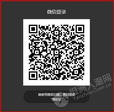 QQ截图20141230114848.png