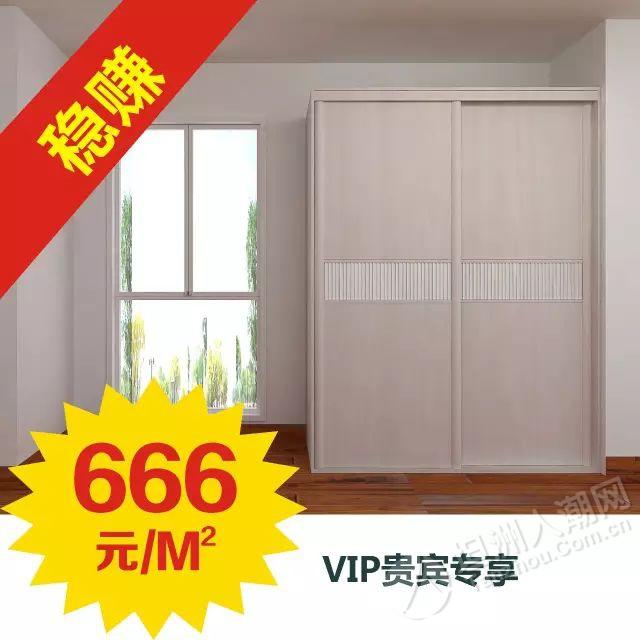 640(5)_结果.jpg