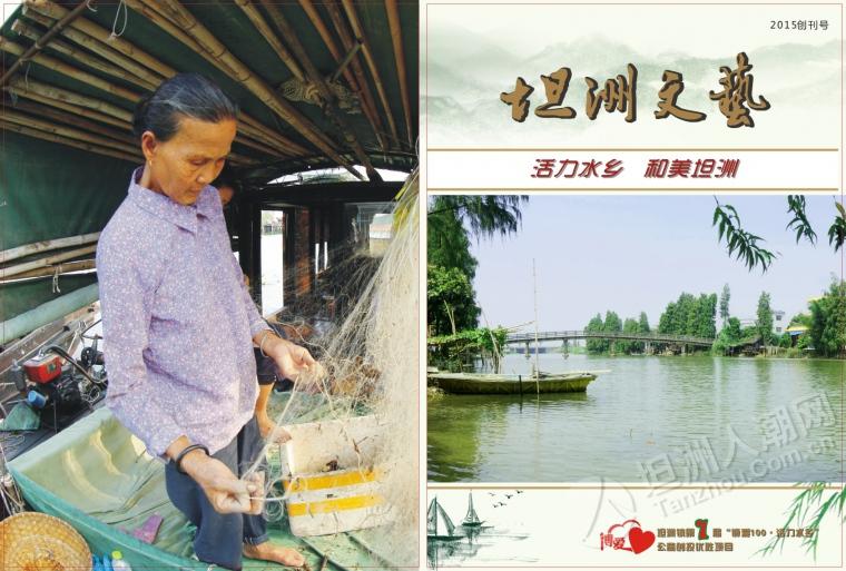 作品积极向上,弘扬中国梦