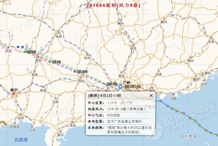 中山市气象局将于今日14时前解除台风预警信号 8.2 11 59更新 2016台