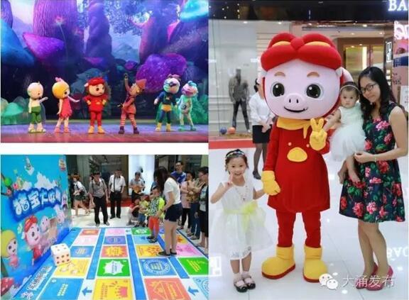 漯河博创儿童主题乐园