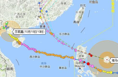 """2016年第22号台风""""海马""""实时路径图-台风 海马 实时路径图,记得收"""