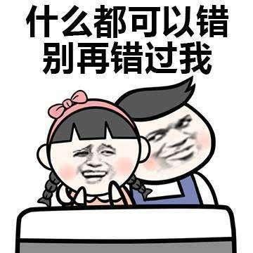 【话题】稳对象,你钟意广东人定系外省人?