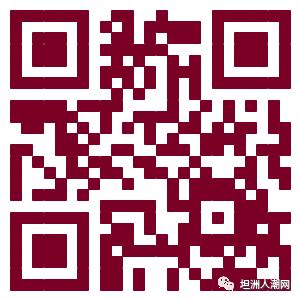 06b6ec364773eae280f5da221e4cca50.png