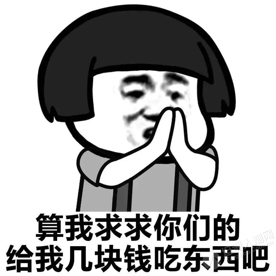 这18个粤语字,好多坦洲人写错!第一个就跪了