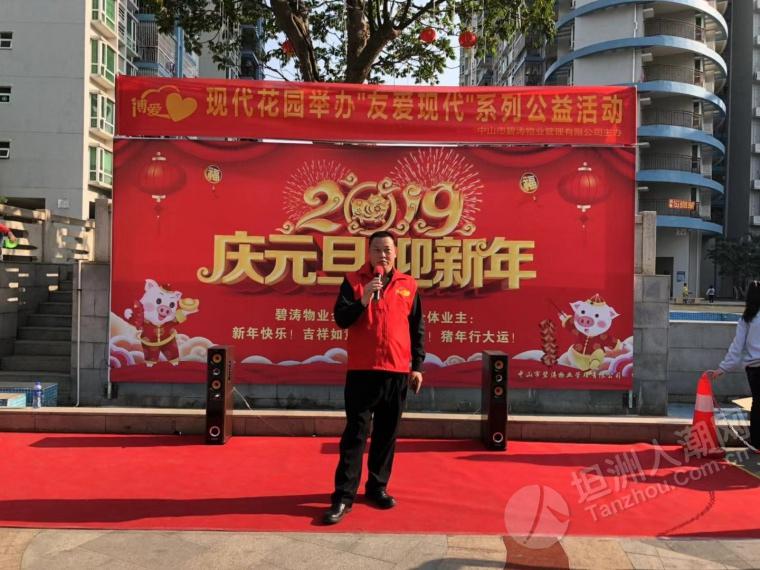 碧涛物业举办博爱100亲子活动回顾