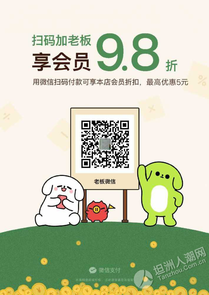 wechat_upload15579681135cdcb4f140434