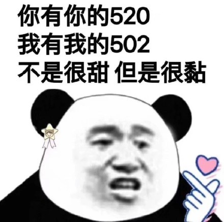 【话题】520你有收到礼物吗?