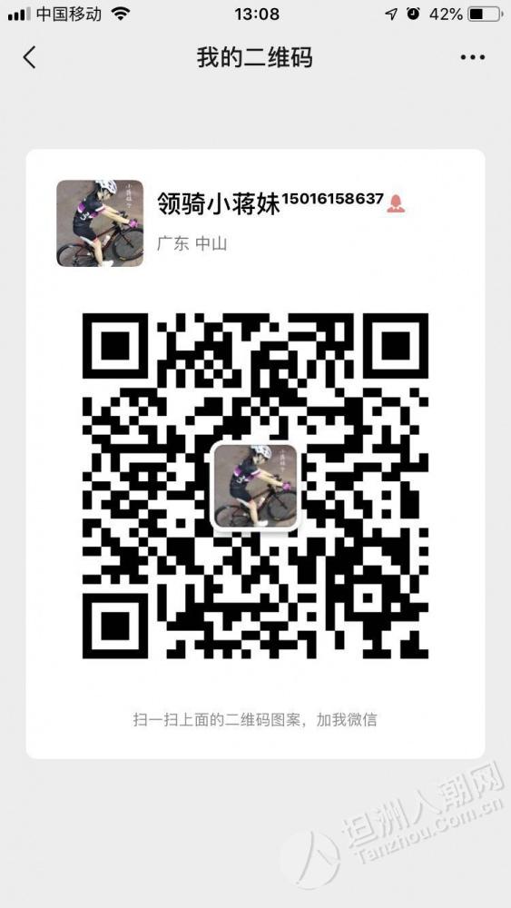 微信图片_20190522131022.jpg