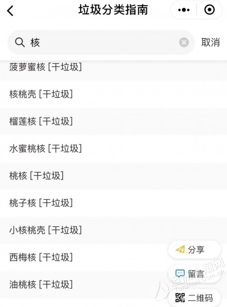 在上海工作的同学快被垃圾分类逼疯了