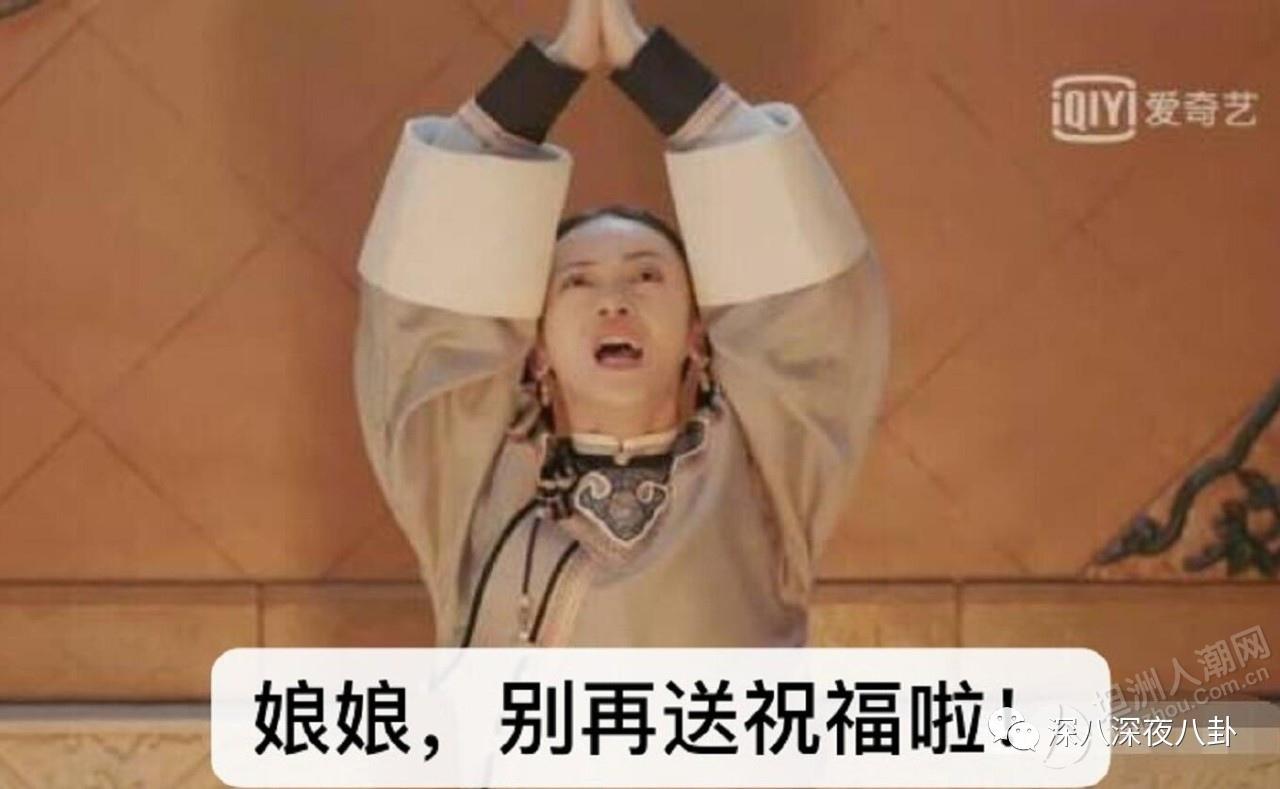 """范冰冰李晨宣布分手!""""从朋友到爱人,再做回朋友"""""""