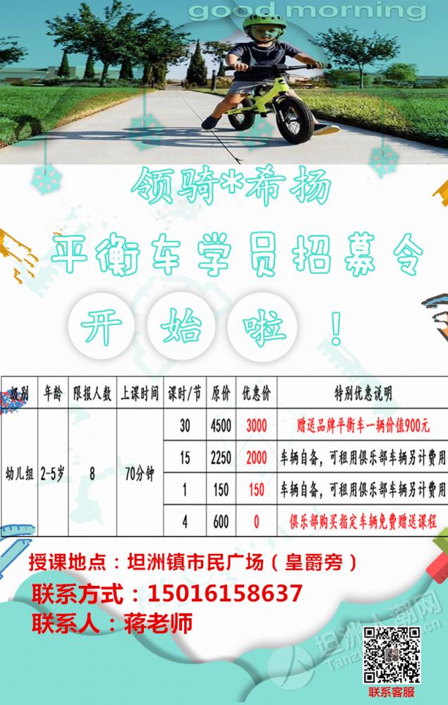 招募令_副本.png