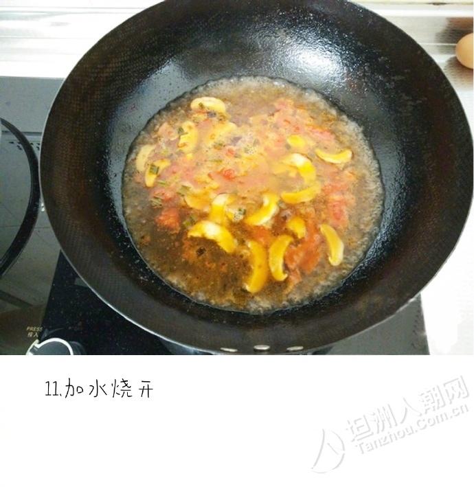 营养又美味!茄汁香菇面片,坦洲街坊学起来