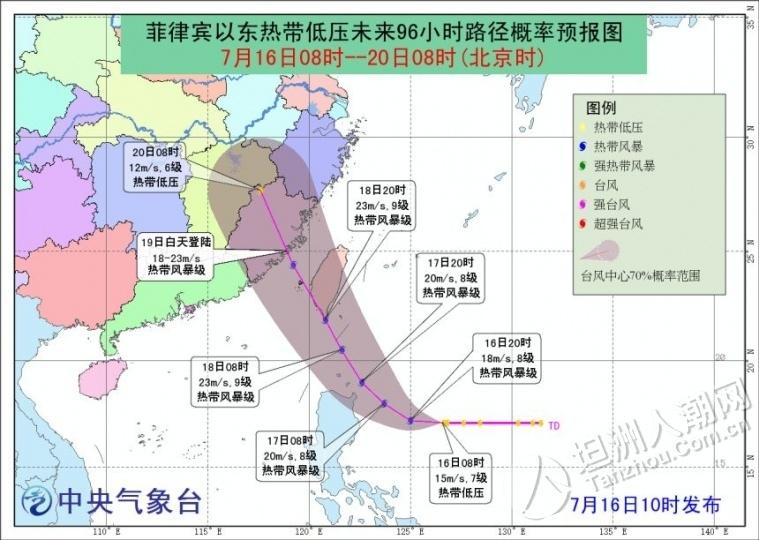 最新消息:热带低压或将达强热带风暴级别!坦洲天气……