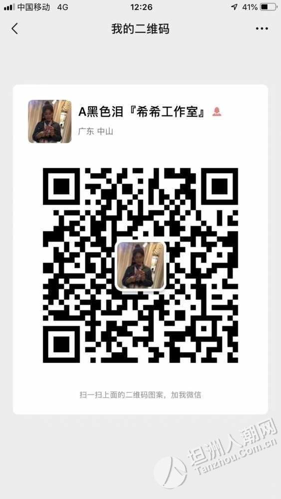 wechat_upload15632550525d2d610c4a897