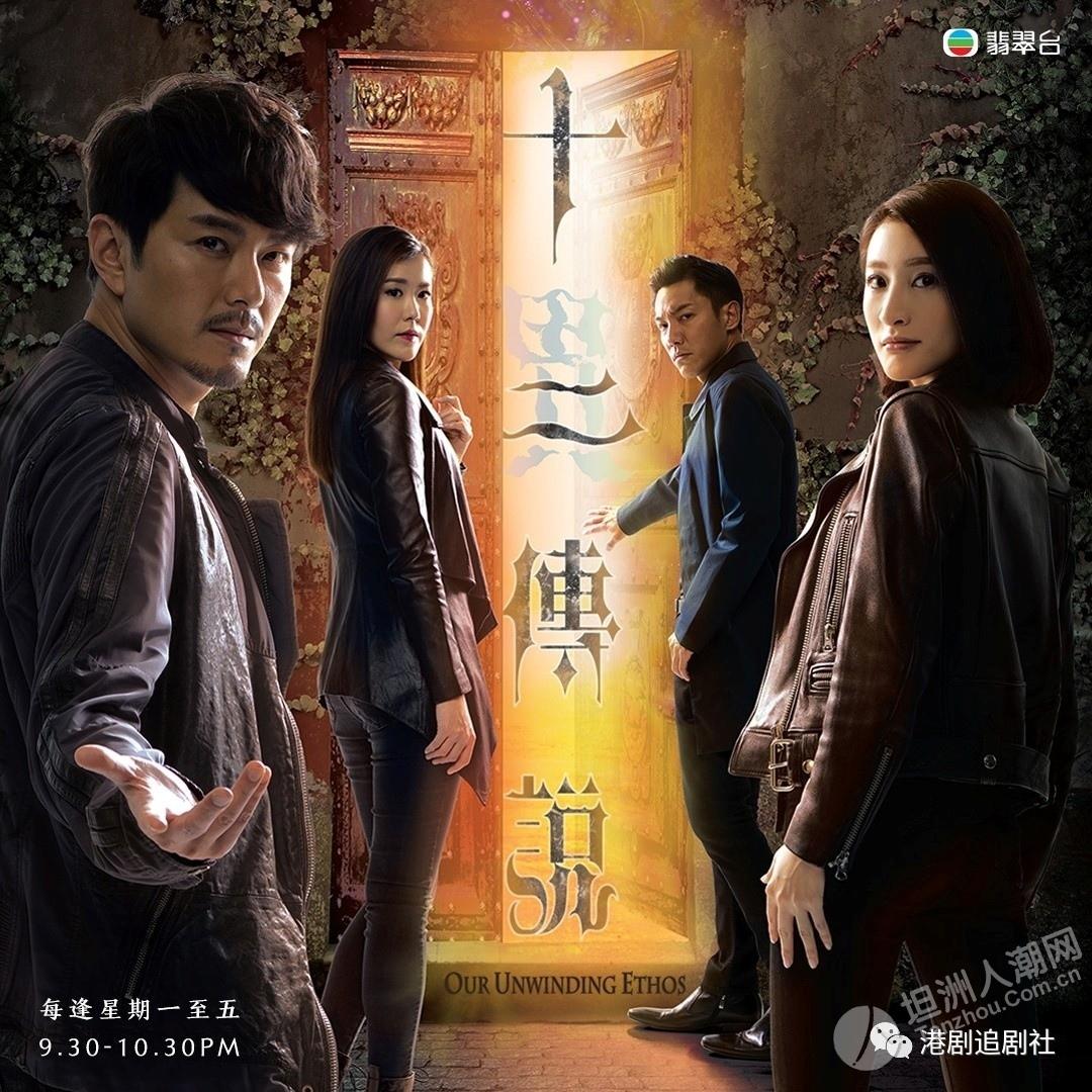 诡异事件、堕崖、夺命车祸...香港传说猛鬼之地藏凄美爱情故事