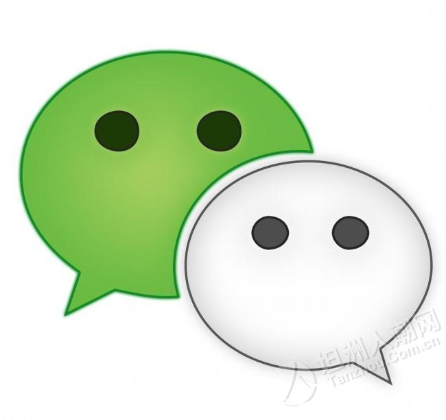【话题】微信有哪些让你窒息的功能?