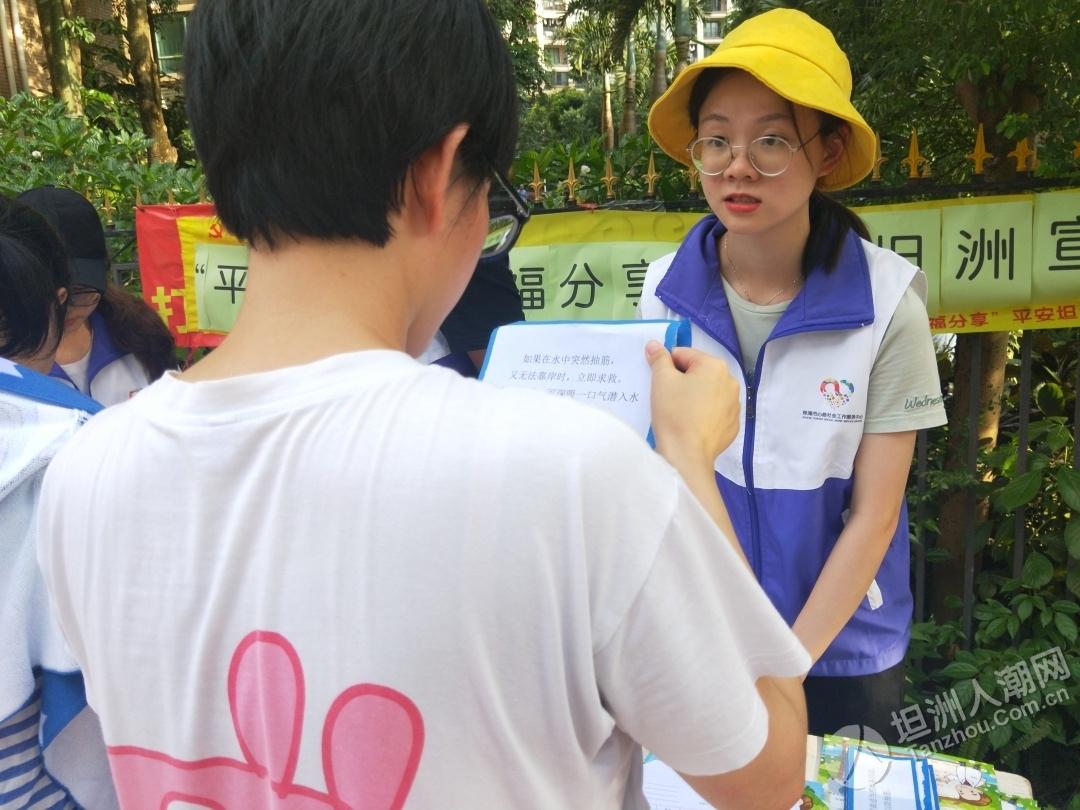 """【活动回顾】坦洲""""预防溺水 乐享青春""""儿童防溺水安全教育"""