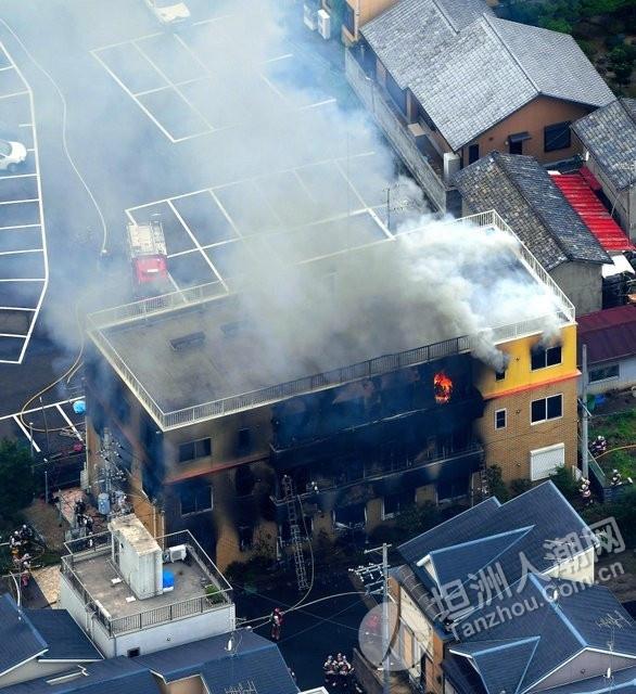 日本京都动画火灾已致33人死亡!网友:动漫历史上最黑暗的一天