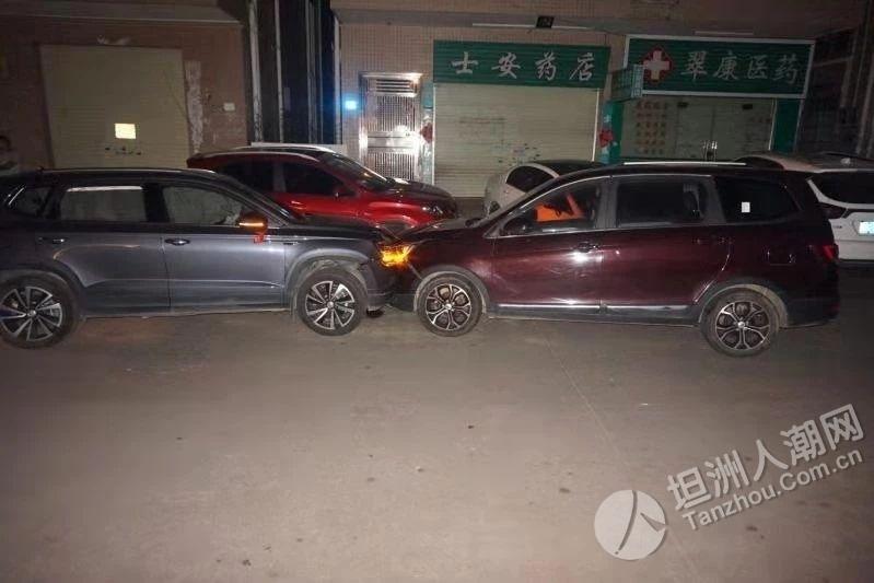 坦洲女司机撞车主动投案,因一个眼神被交警揪出背后猫腻!