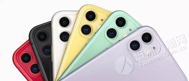 打脸!国内绿iPhone11抢断货,坦洲有人抢购了吗?