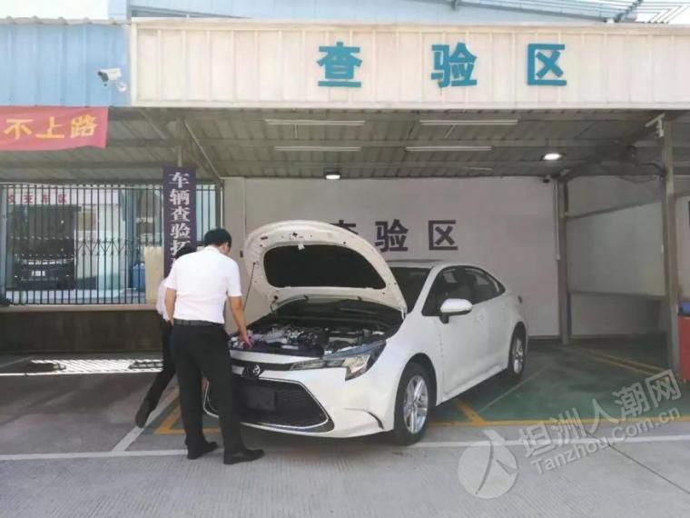 今天起!坦洲网友买车上牌不用去车管所了,快来了解一下~