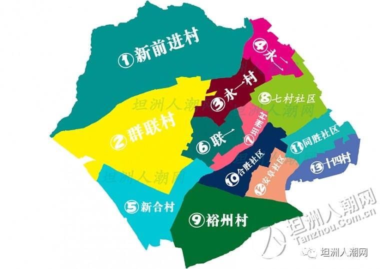 掌上坦洲|坦洲的二十一村,你聽過未?