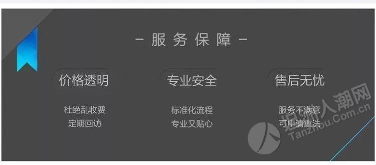 【坦洲優選】掛式空調/柜機空調/中央空調清洗,低至58元起!清新空氣,呵護健康~