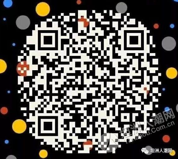 7697dd27b9590991c602aa7448b26bbc.jpg