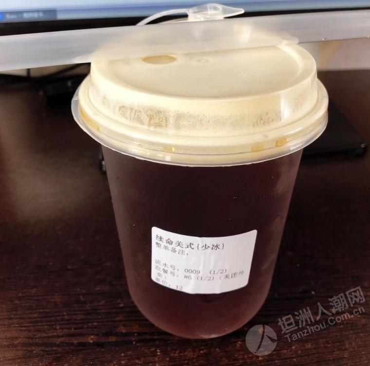 """坦洲网友买的续命咖啡,真的直接起名""""续命"""""""