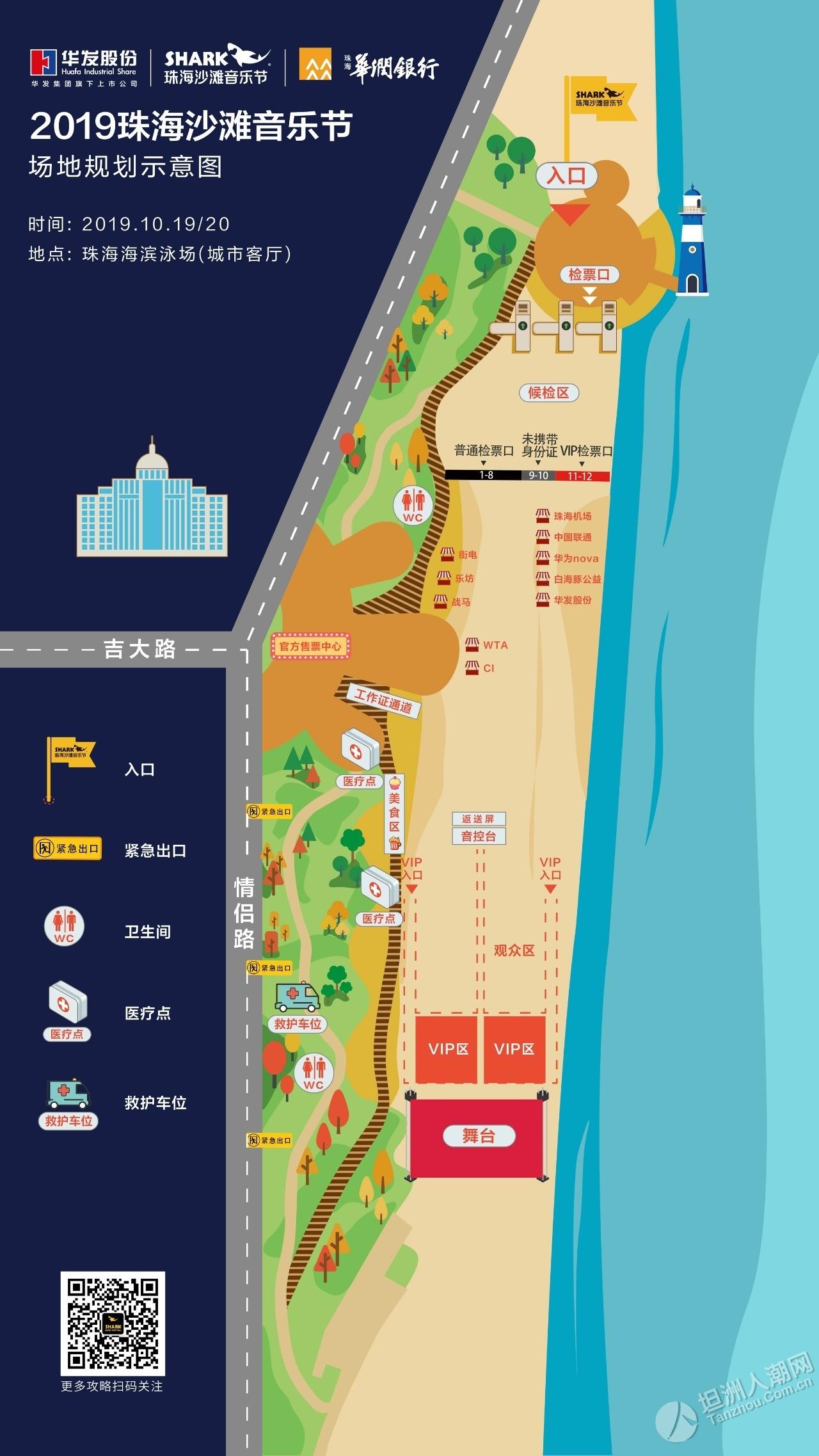 明天要去珠海沙滩音乐节的坦洲网友看这里!避开车流