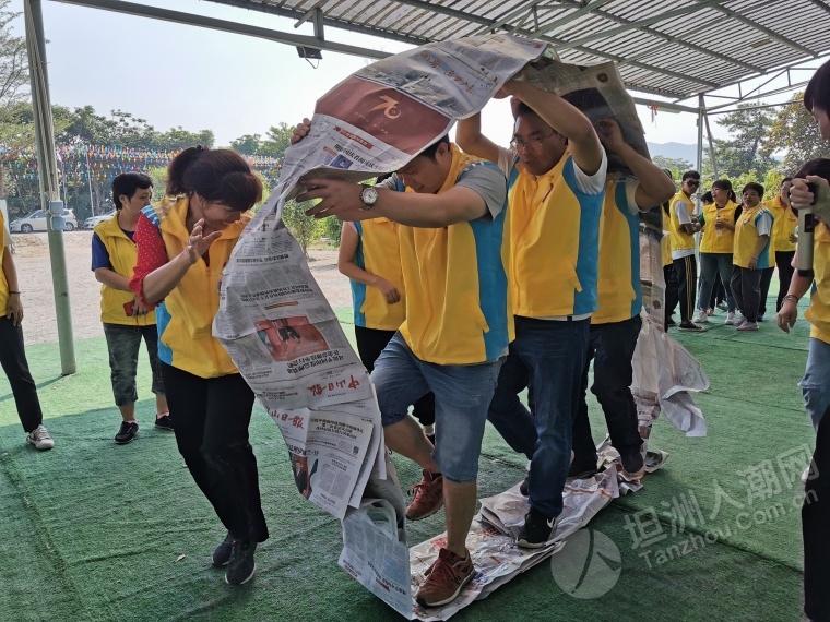 2019年坦洲镇青年志愿者骨干培训拓展活动 !