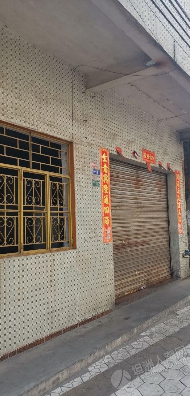 """金斗街""""网红店""""竟然没开门"""