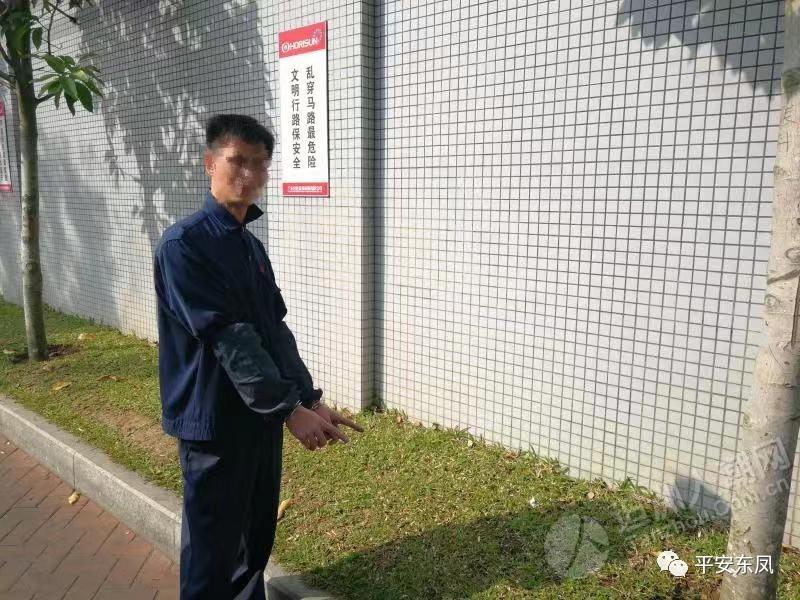 东凤:男子捡到钱包,竟猜对银行卡密码,盗刷5万多!
