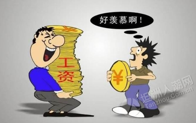【话题】你的月薪达标了吗?