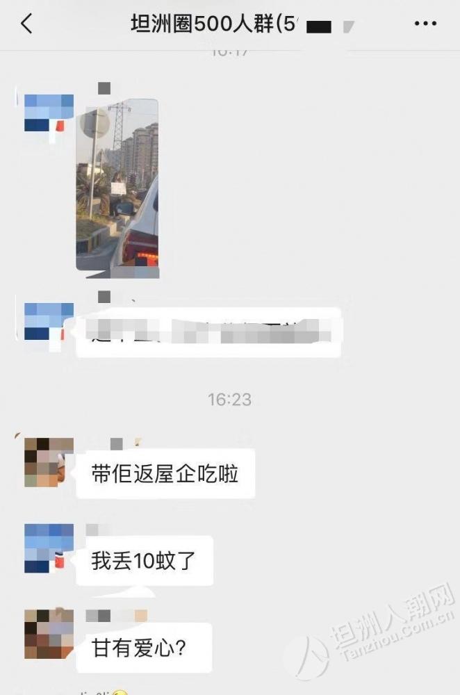 微信图片编辑_20191208170622.jpg