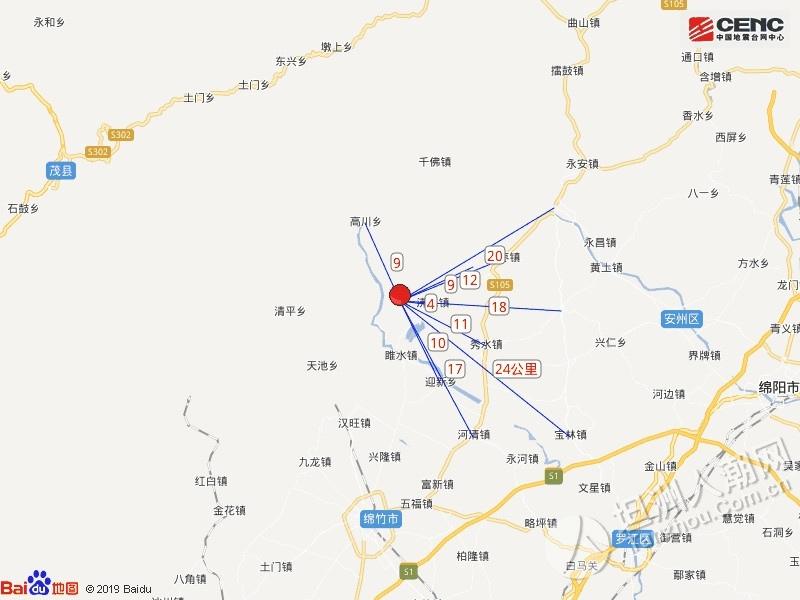 四川绵阳市安州区发生4.6级地震