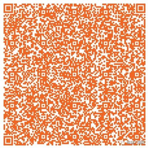 微信图片_20200108230447.jpg