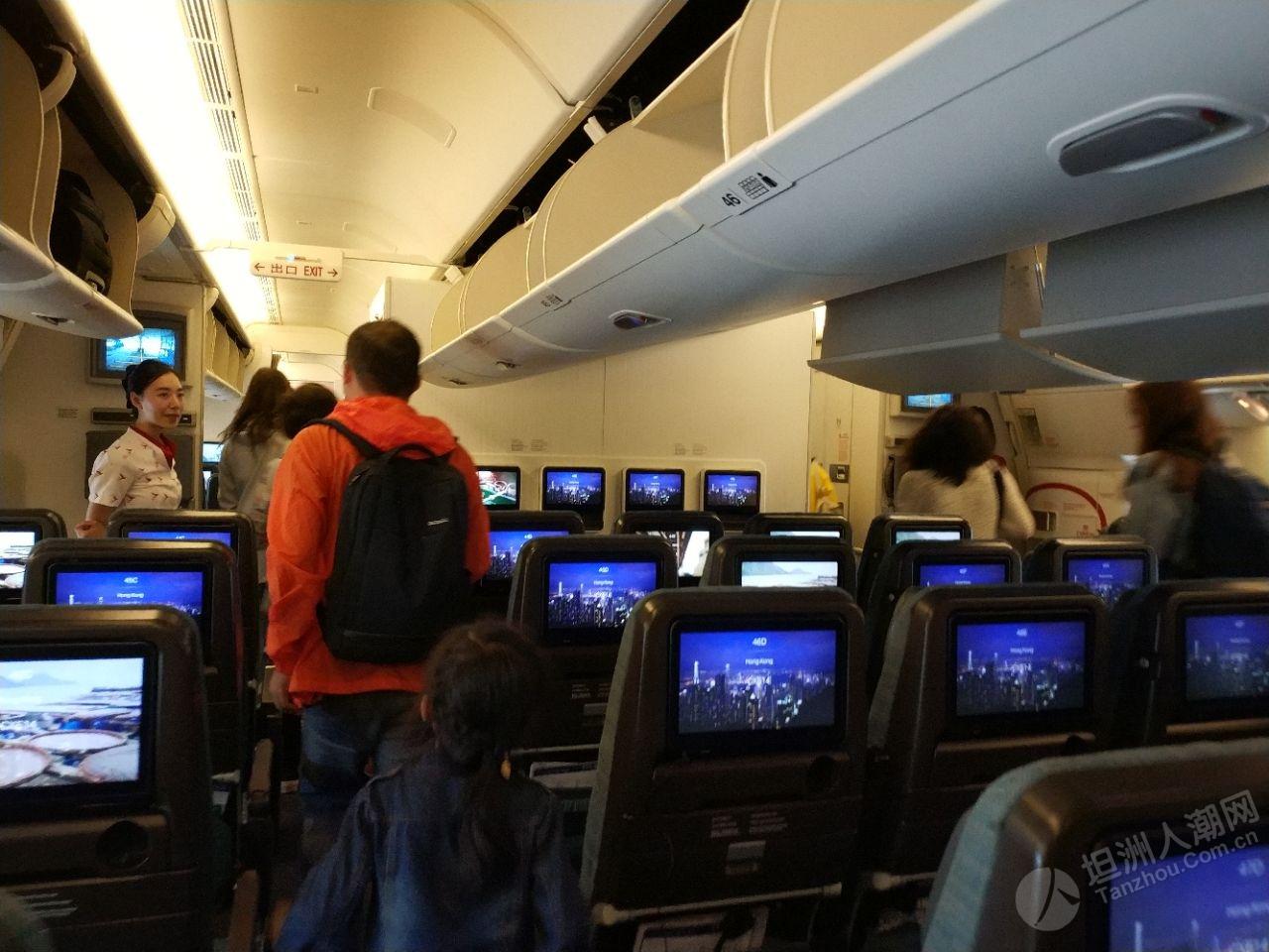 飞机商务舱好正