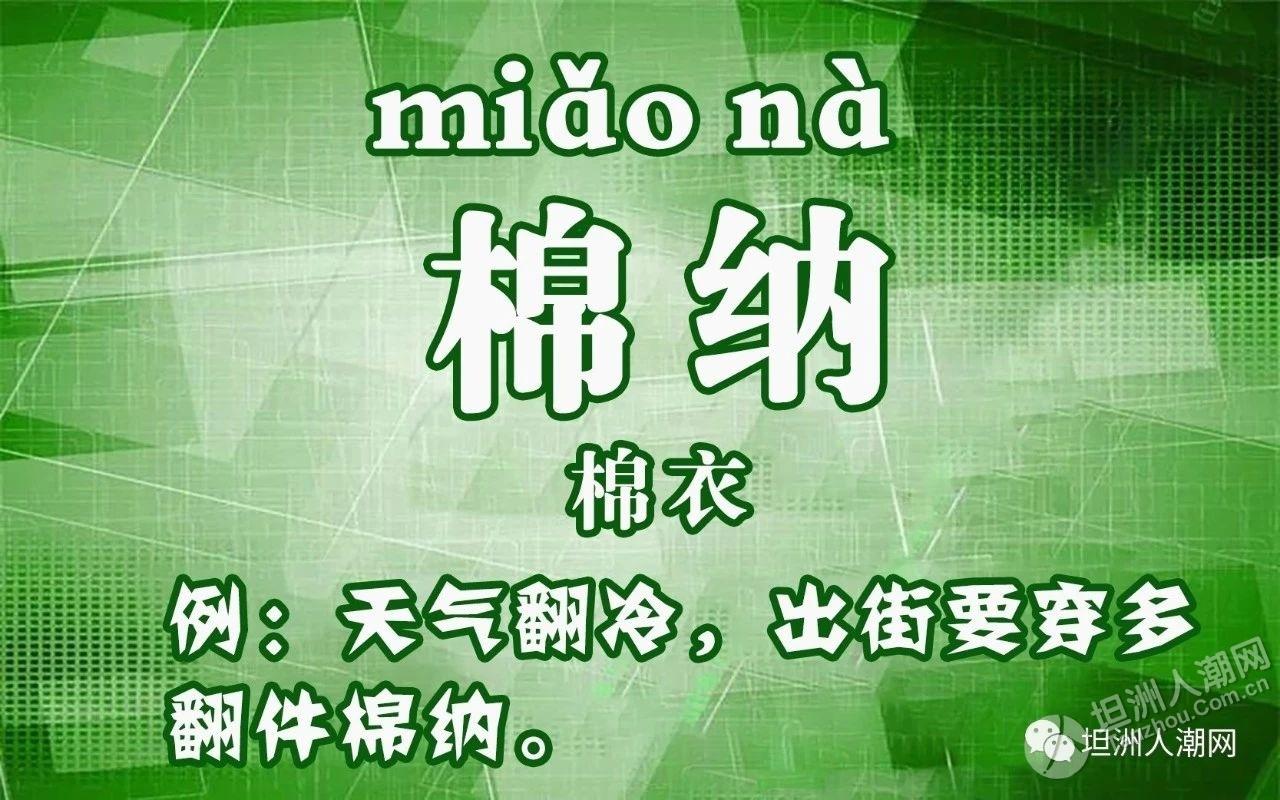 edd51d7fa4d3b859efd0210c733b8a5c.jpg