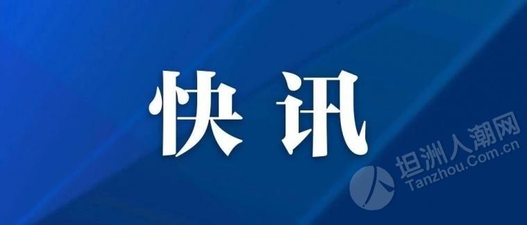 中山确诊第2例!广东新增21例新型冠状病毒感染肺炎